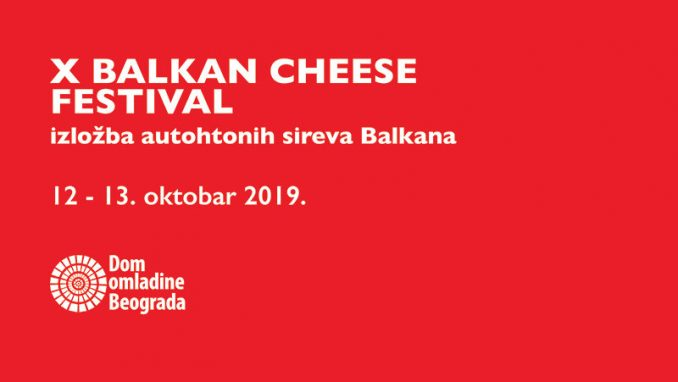 Festival sireva Balkana 12. i 13. oktobra u Domu omladine Beograda 1