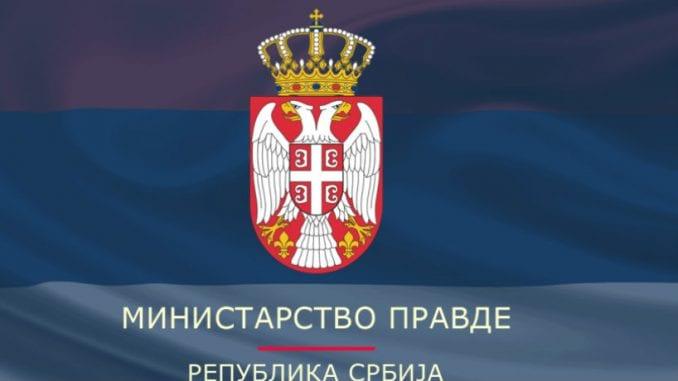 Ministarstvo pravde potpisuje sporazum o saradnji sa Evrodžastom 1