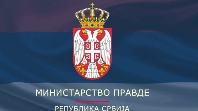 Ministarstvo pravde: Predlog eksterne kontrole pravosuđa nije nov 3