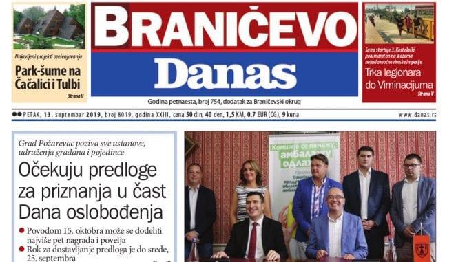 Braničevo - 13. septembar 2019. 1