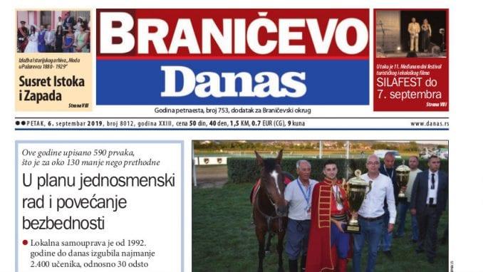 Braničevo - 6. septembar 2019. 1