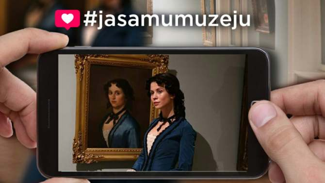 Narodni muzej pokreće Instagram kampanju #jasamumuzeju 4
