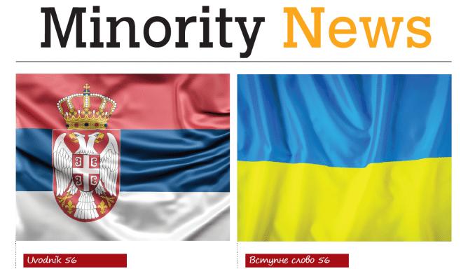 Minority News (PDF) 1