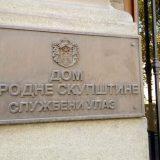 Završen prvi sastanak vlasti i opozicije u Skupštini, nastavak dijaloga sutra 5