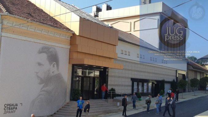 Sagovornici Danasa o pozorištu u Vranju: Priča o Potemkinu donekle opravdana 3