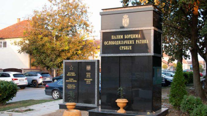Zazidali spomenik, pa hvalili SNS i Vučića 2