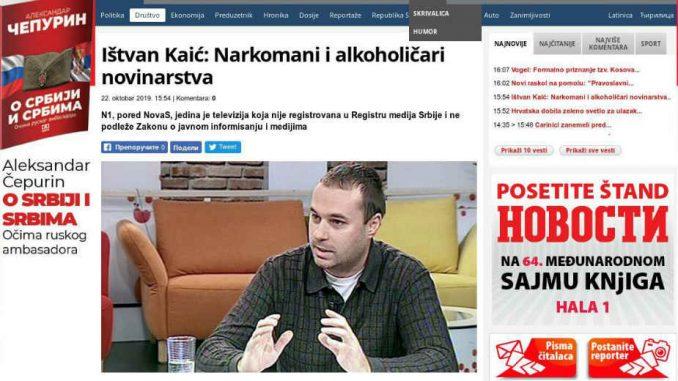 Miljuš: Vučić predvodi lov na neistomišljenike u Srbiji 3