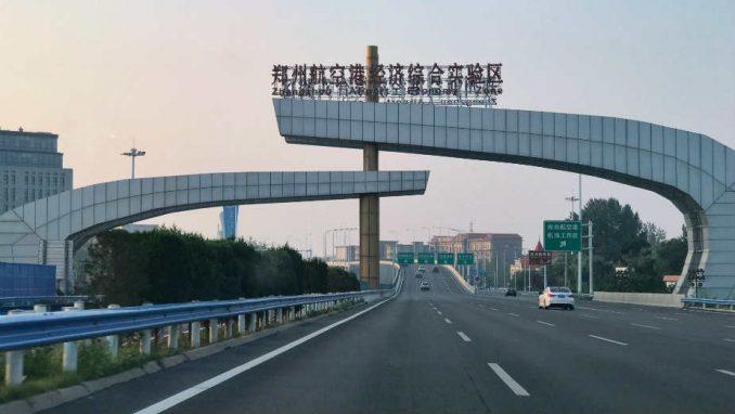 Kina (4): Grad tehnološke budućnosti 2