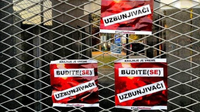 Nemački Špigl o aferi Krušik: Organizovani kriminal uz podršku s vrha uobičajen u Srbiji 2
