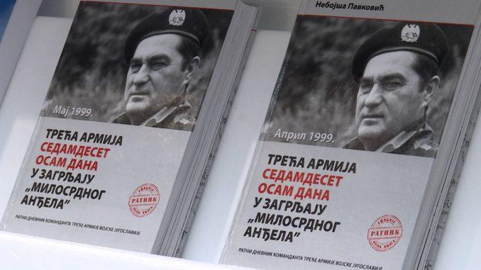 FHP: Sajam knjiga promocija ratnih zločinaca 3