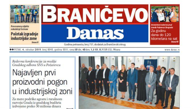 Braničevo – 4. oktobar 2019. 1