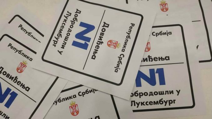 "Protest ""Novinari protiv fantoma"" sutra od 18 časova 1"