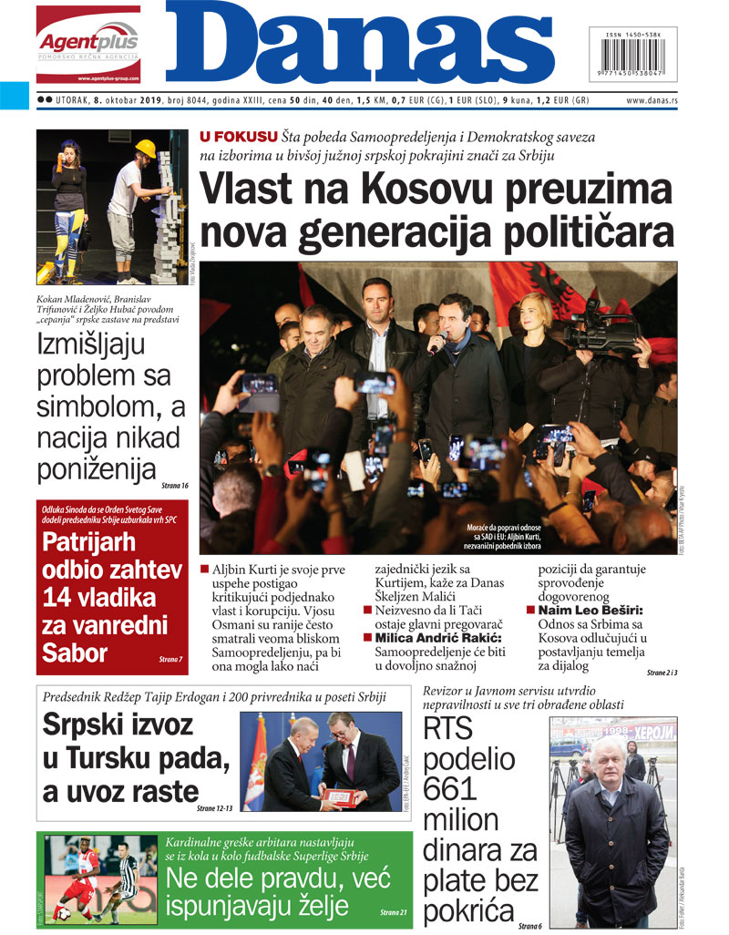 Naslovna strana za 08. oktobar 2019. 1