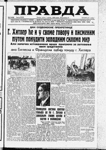 Hitler ponudio mir zapadnim silama 3