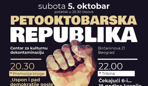 "Skup ""Petooktobarska republika"" 5. oktobra u CZKD-u 12"