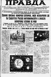 London ne prihvata Hitlerov mir 3