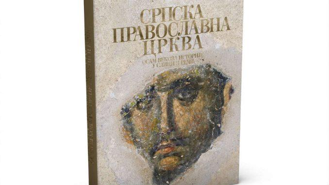 Tihi ljubitelji knjige i posetioci sajamskih promocija 2