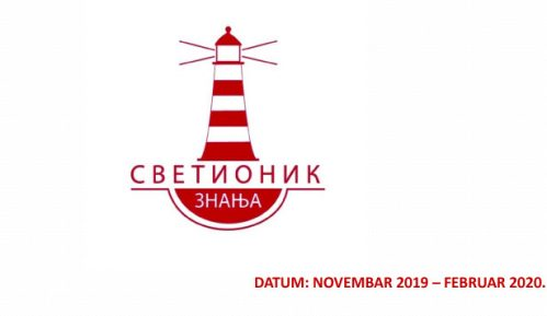 Svetionik znanja – manifestacija koja pokreće mlade ljude iz cele Srbije da urade nešto za svoj grad 13