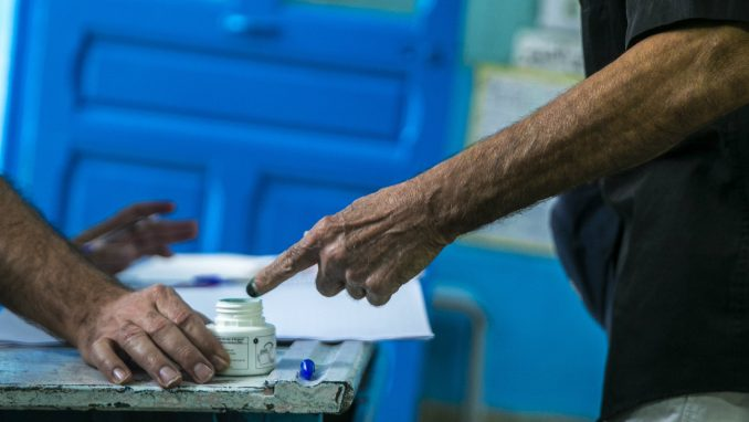 Tunišani danas biraju predsednika 1