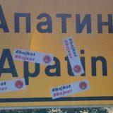 """UG """"Bez straha"""" otpočelo akciju bojkota 11"""