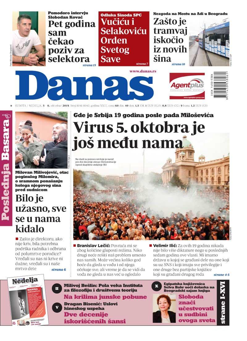 Naslovna strana za 05. oktobar 2019. 1
