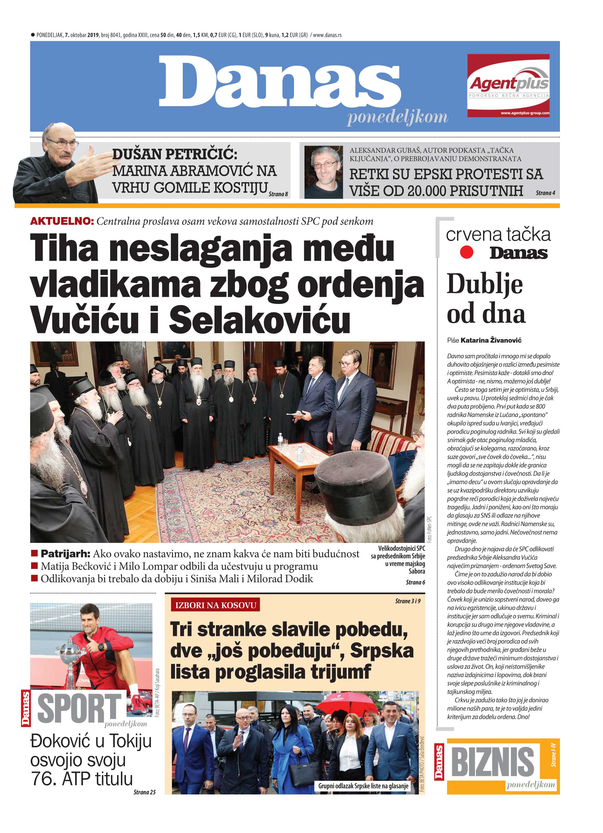 Naslovna strana za 07. oktobar 2019. 1