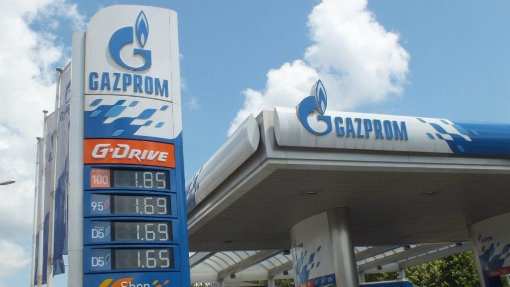 Gasprom spreman da nastavi sa tranzitom gasa preko Ukrajine 1