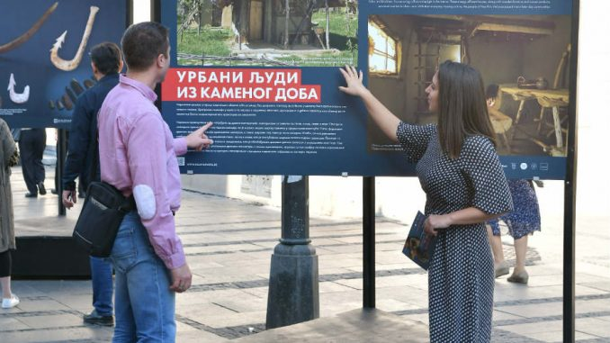 Znamenitosti drevnih stanovnika Beograda 2
