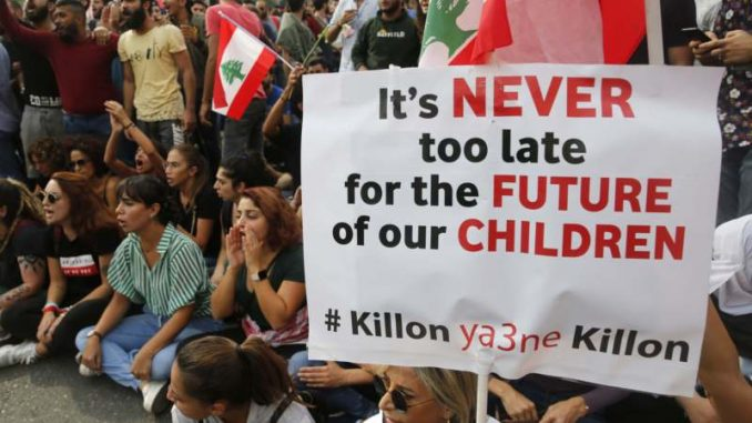 Hiljade libanskih srednjoškolaca ponovo na protestima umesto na nastavi 1