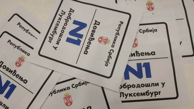 Regionalna platforma zatražila prekid pritisaka na televiziju N1 i njene novinare i urednike 1