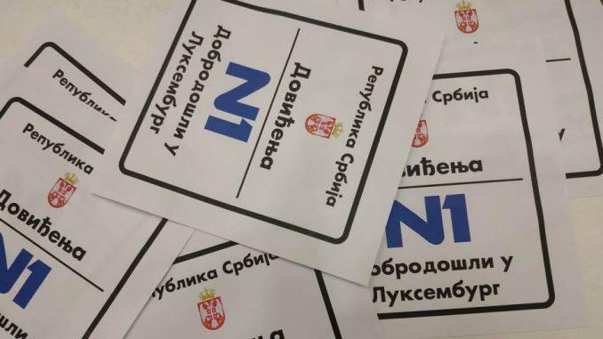 Danas protest ispred Vlade Srbije zbog pritiska na novinare N1 1