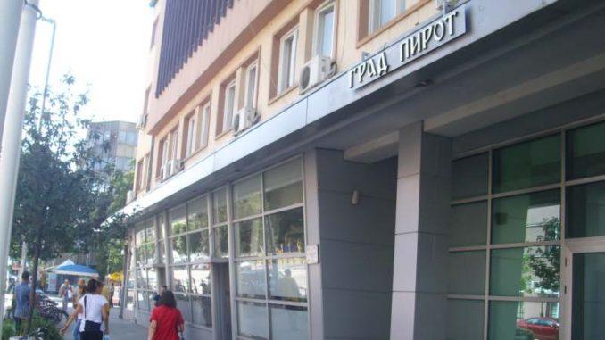 Počelo glasanje za projekte ''Participativnog budžetiranja'' u Pirotu 3