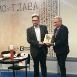 "Nagrada ""Dositej Obradović"" izdavaču ""Kastaniotis Editions"" iz Atine 12"