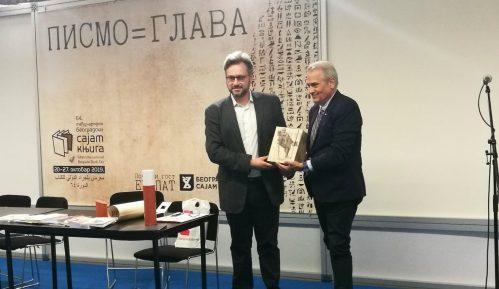 "Nagrada ""Dositej Obradović"" izdavaču ""Kastaniotis Editions"" iz Atine 2"