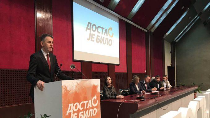 DJB: Za odbranu državnih interesa potrebno obaranje falsifikovanih izbora 2