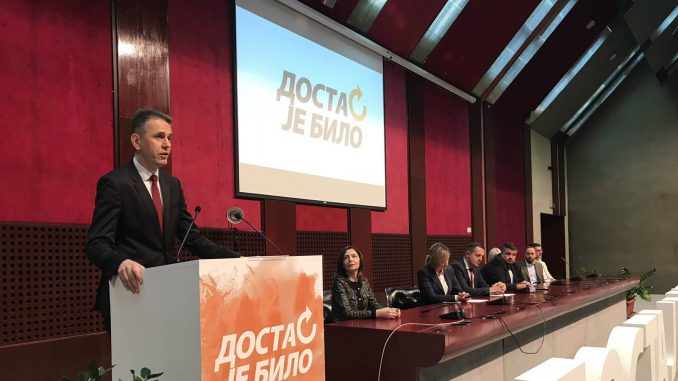 DJB: Za odbranu državnih interesa potrebno obaranje falsifikovanih izbora 3