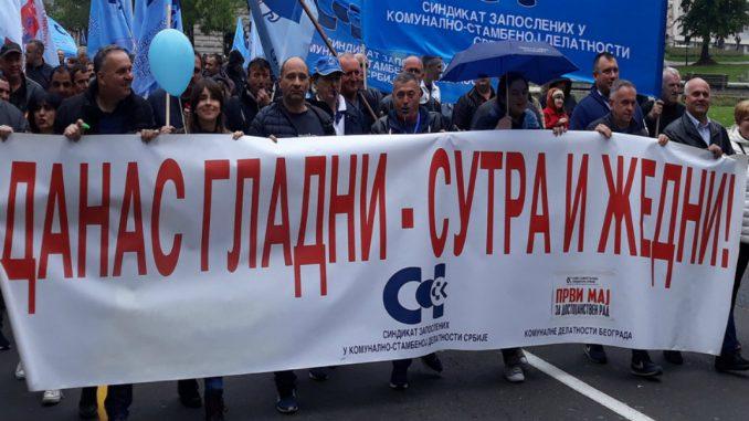 Protest komunalaca 7. novembra ispred Vlade 1
