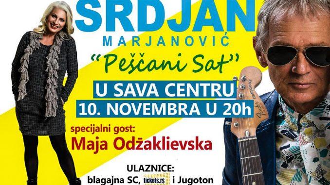 Srđan Marjanović sa Majom Odžaklijevskom u Sava centru (VIDEO) 4