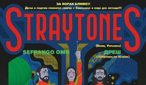 Ukrajinski Straytones nastupa u Svilajncu 8