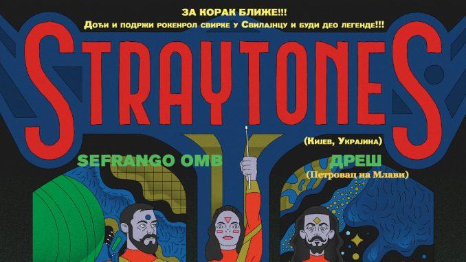 Ukrajinski Straytones nastupa u Svilajncu 1