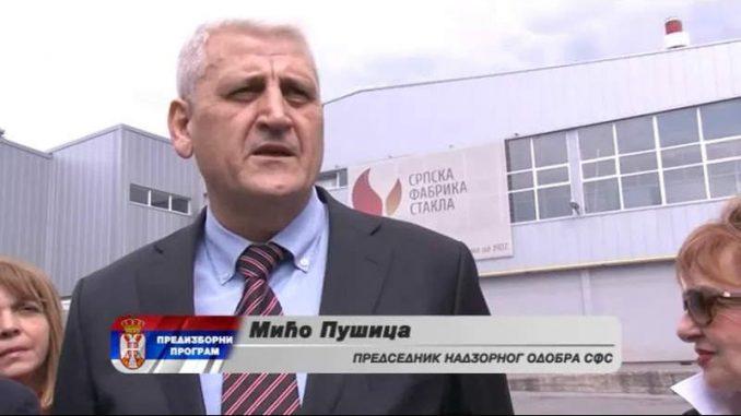 """Pušica - """"izvorni naprednjak"""" blizak Selakoviću 1"""
