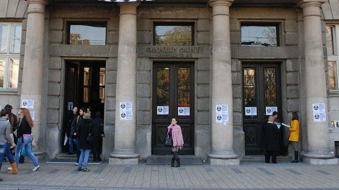 Profesori Filološkog fakulteta traže da Ljiljana Marković povuče kandidaturu za dekana 3