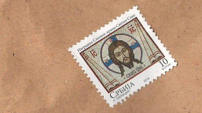 Zaradiš 76, a dobiješ 116 miliona: Kako država finansira Srpsku pravoslavnu crkvu 3