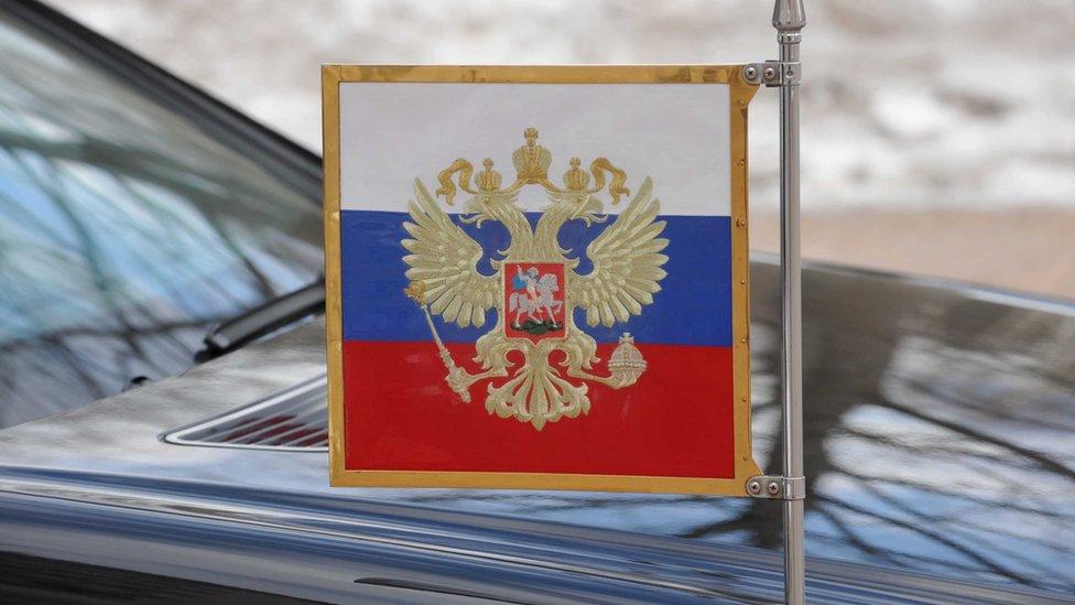 Ruski službeni automobil