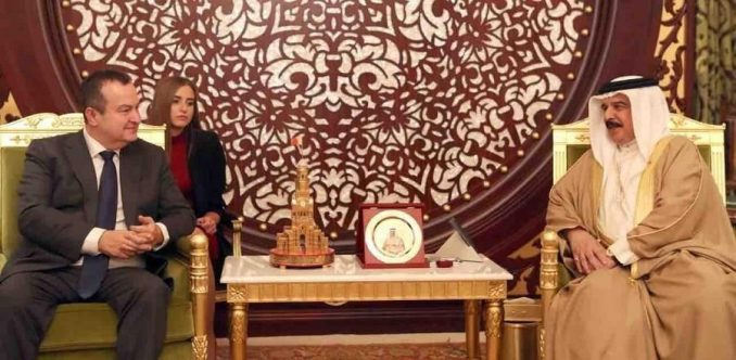 Dačić u Bahreinu o zahtevima za e-vizu 4