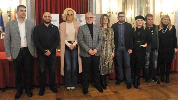 Za doček Nove godine u Beogradu Lepa Brena i Kiki i Piloti 2
