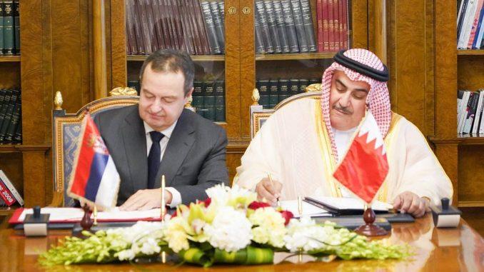 Dačić razgovarao s načelnikom Generalštaba vojske Bahreina 3