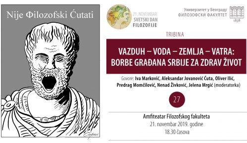 """Tribina """"Nije Filozofski ćutati"""" 21. novembra na Filozofskom fakultetu 6"""