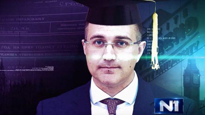 Gde je studirao Nebojša Stefanović? 1