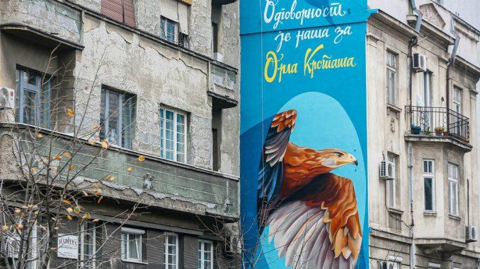 Na Dorćolu osvanuo mural posvećen orlu krstašu 1